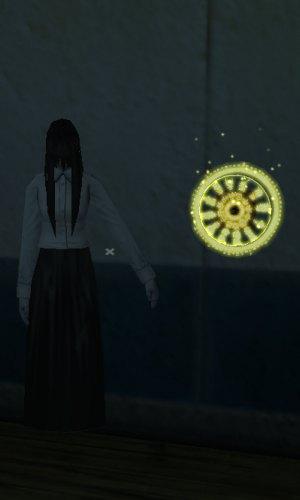 White Day miedo