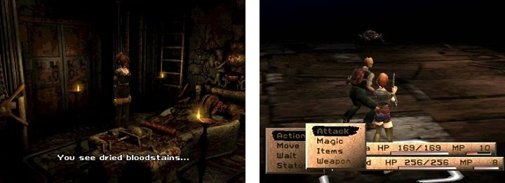 Koudelka Screenshots