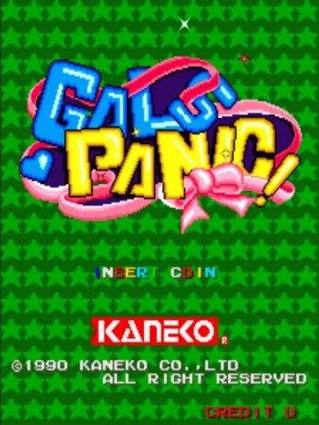 Pantalla de título de Gals Panic