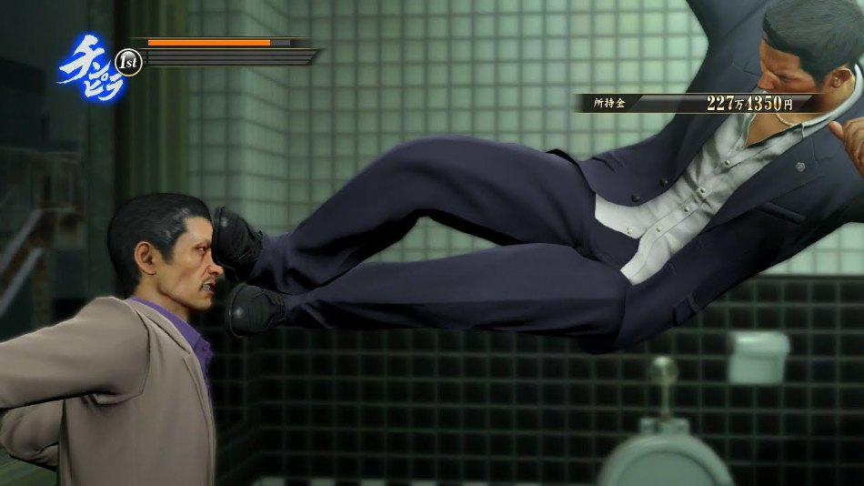 Yakuza 0 Kazuma Kiryu combates