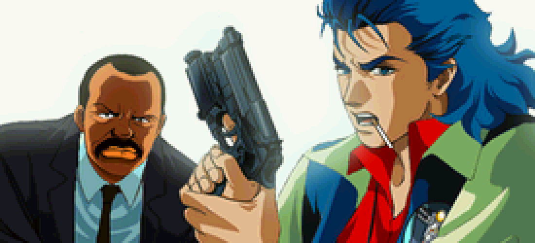 policenauts screenshot distopia imposible